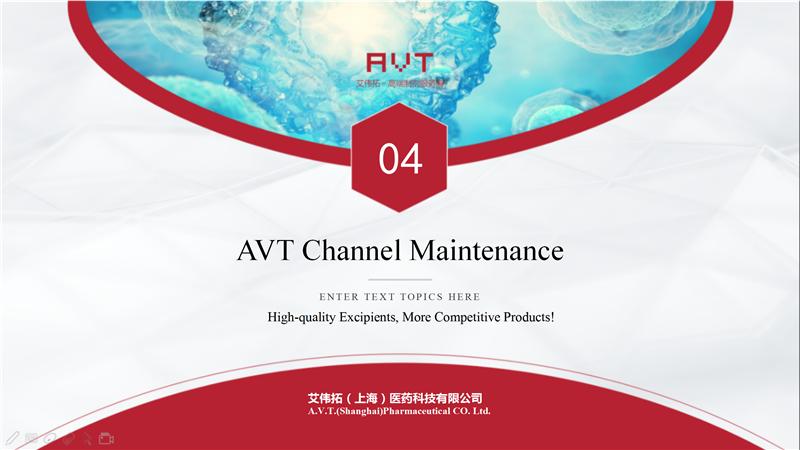 AVT Channel Maintenance