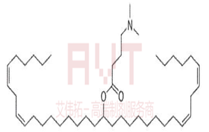 DLin-MC3-DMA|1224606-06-7-AVT (Shanghai) Pharmaceutical Tech Co., Ltd