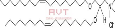 DOTMA|104872-42-6-AVT (Shanghai) Pharmaceutical Tech Co., Ltd