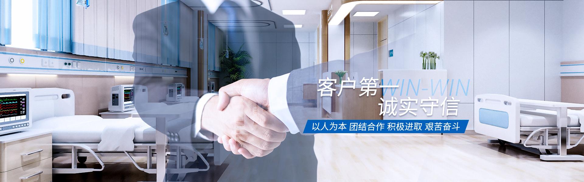 深圳市格陽醫療科技有限公司