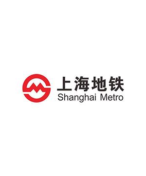 Shanghai Metro -Metro washing wastewater