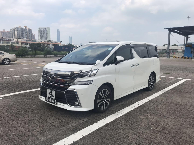 深圳30系保姆车租车(阿尔法租车公司)