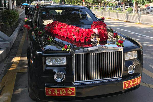 【北京租车公司】低价租赁婚庆婚礼用车背后有哪些隐形费用