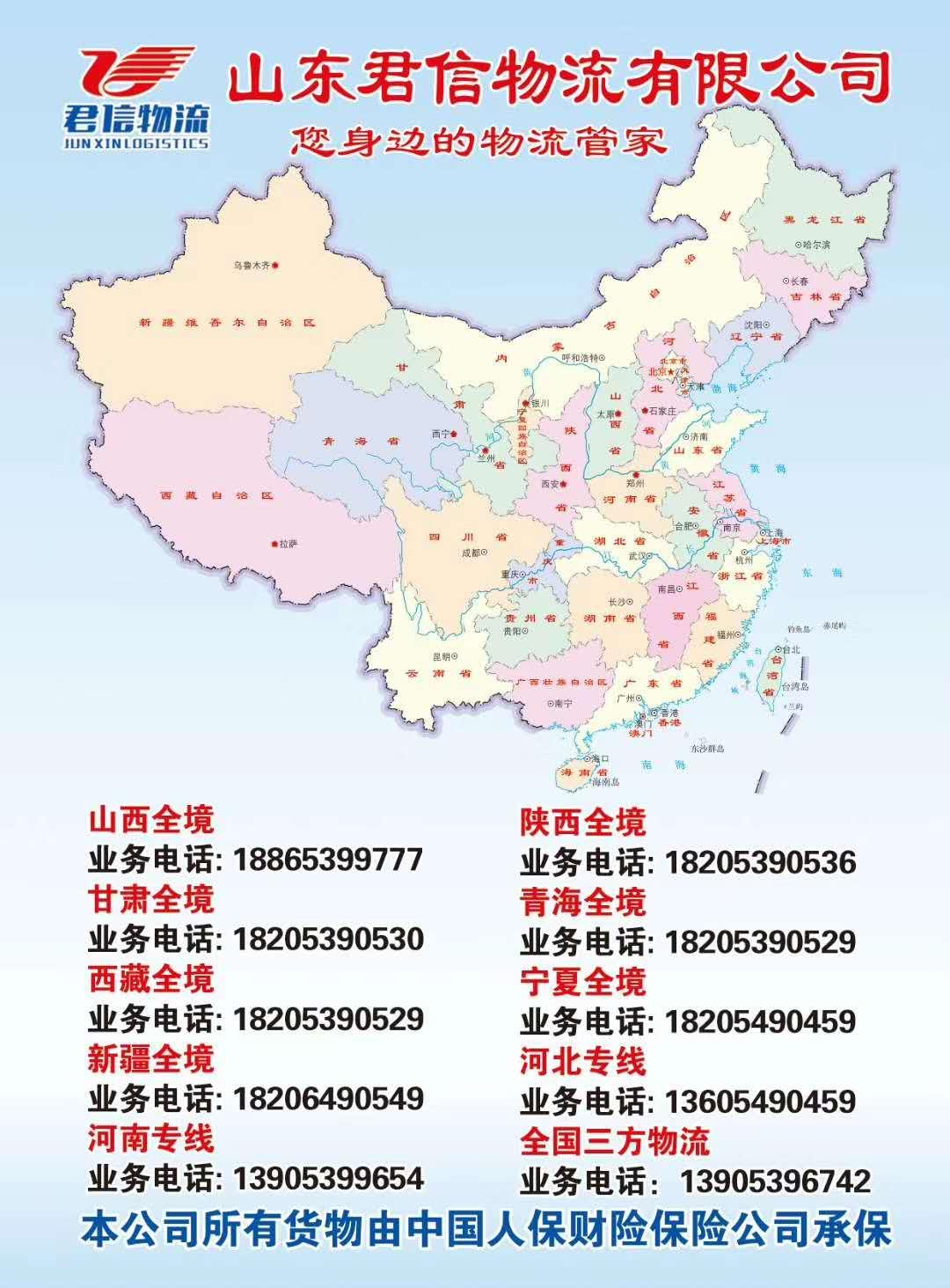 君信龙8国际备用网站