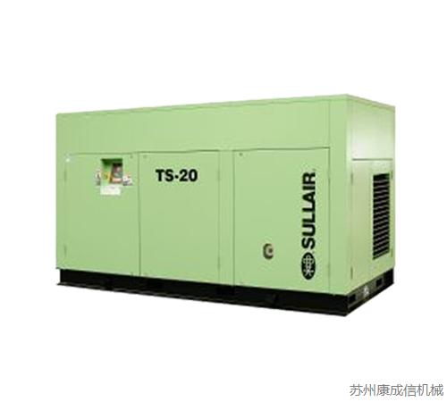 寿力空压机TS20S系列「康成信」