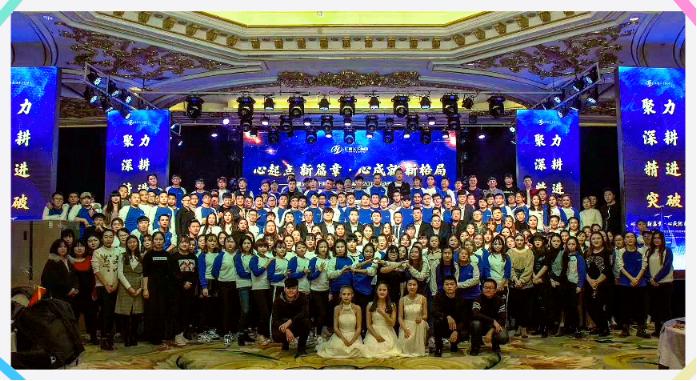 热烈祝贺新疆汇通天下集团网站上线?。?!