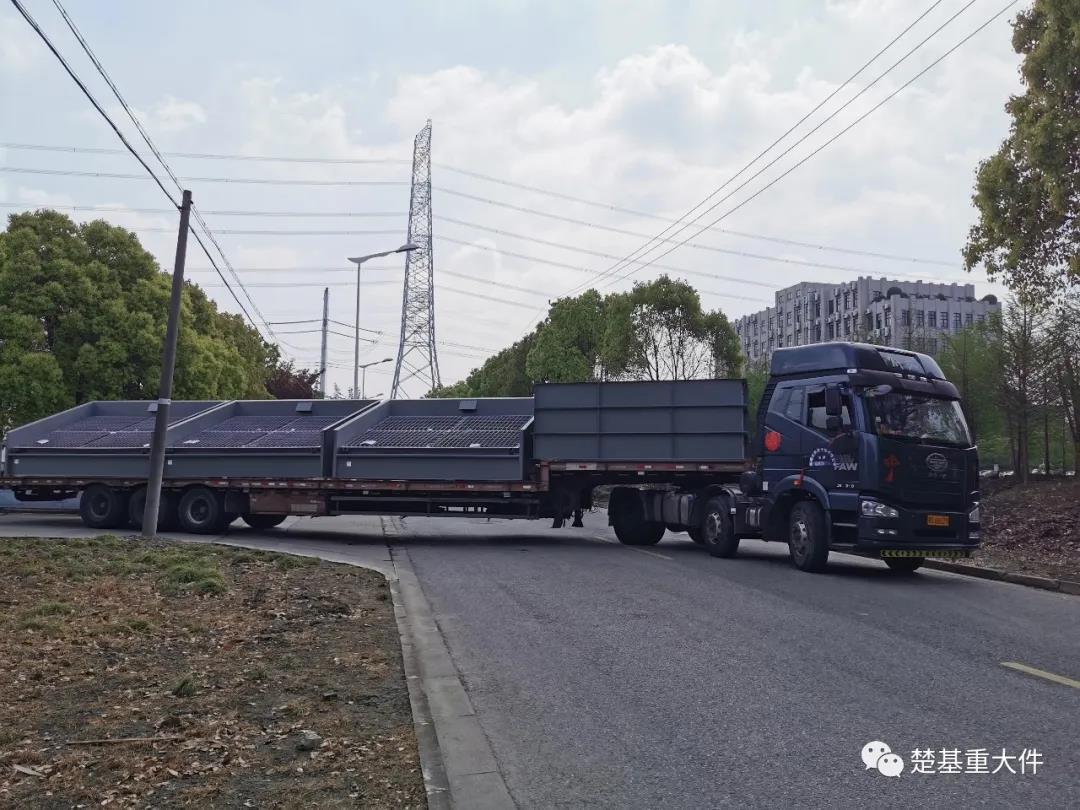 工程项目运输