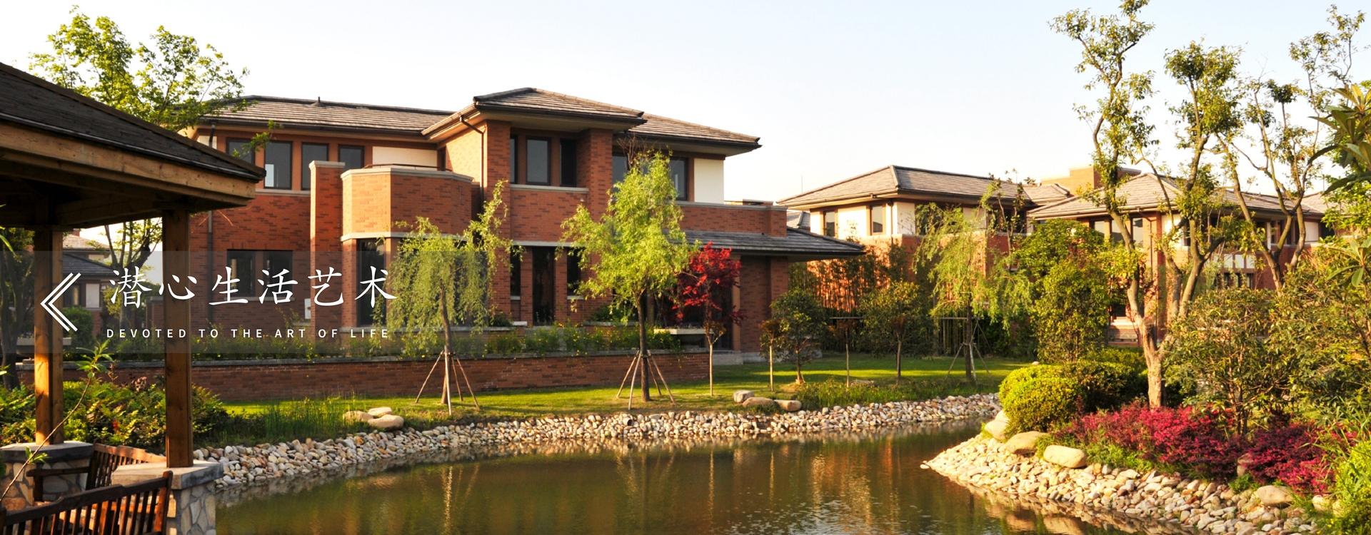 中国优质房地产开发商