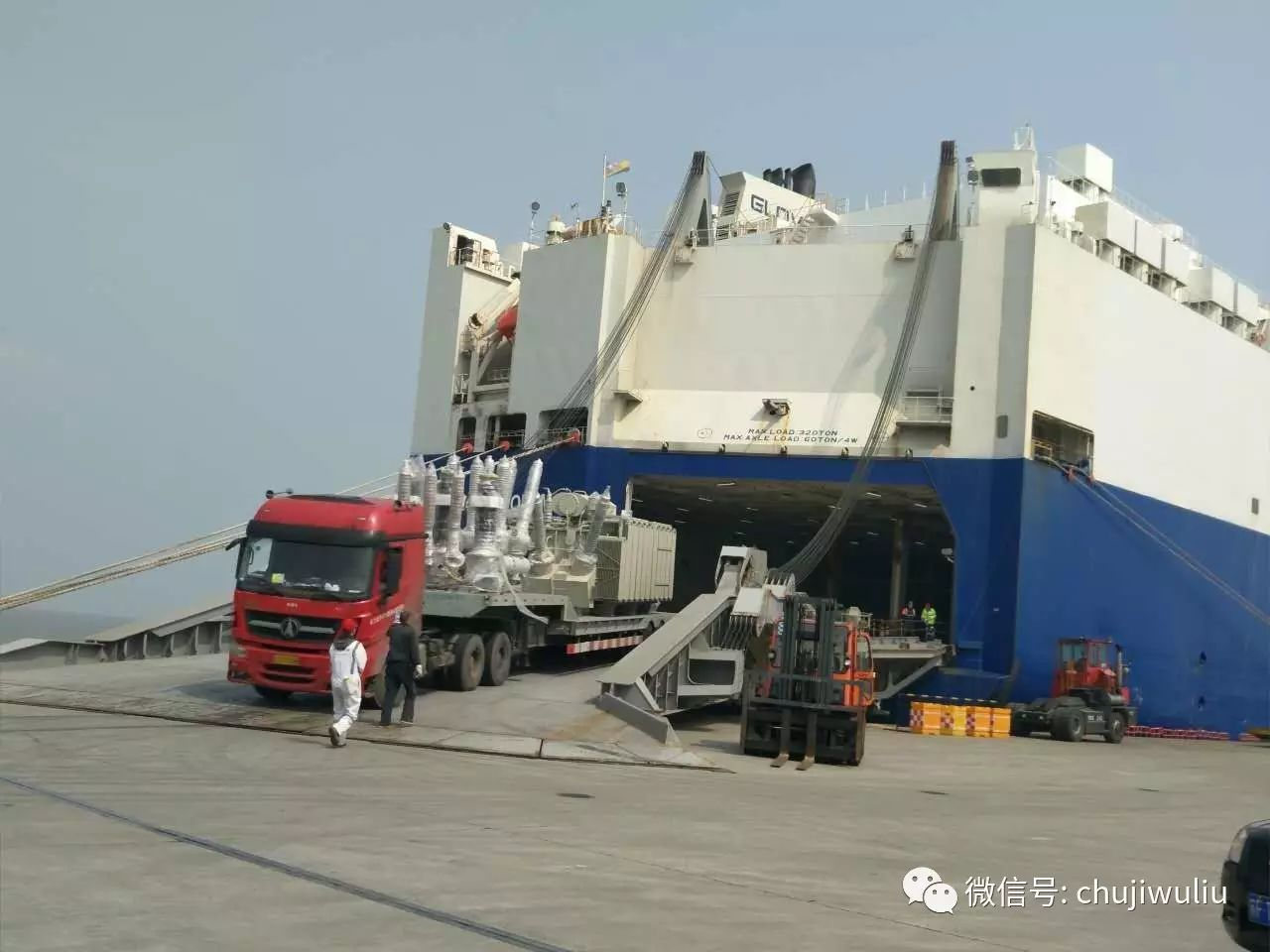 滚装货物运输