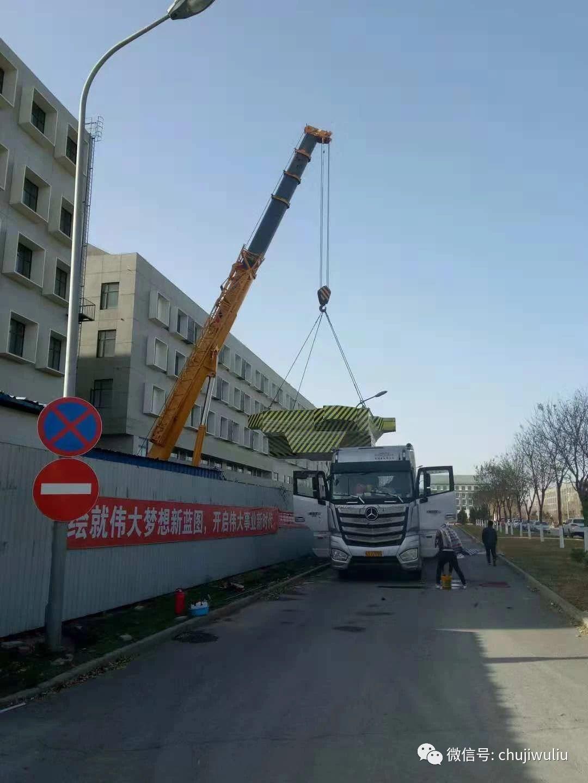 超宽设备运输吊装