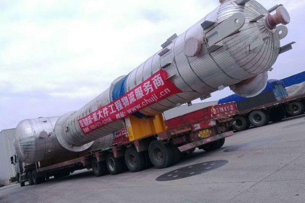 压力容器超宽超高运输
