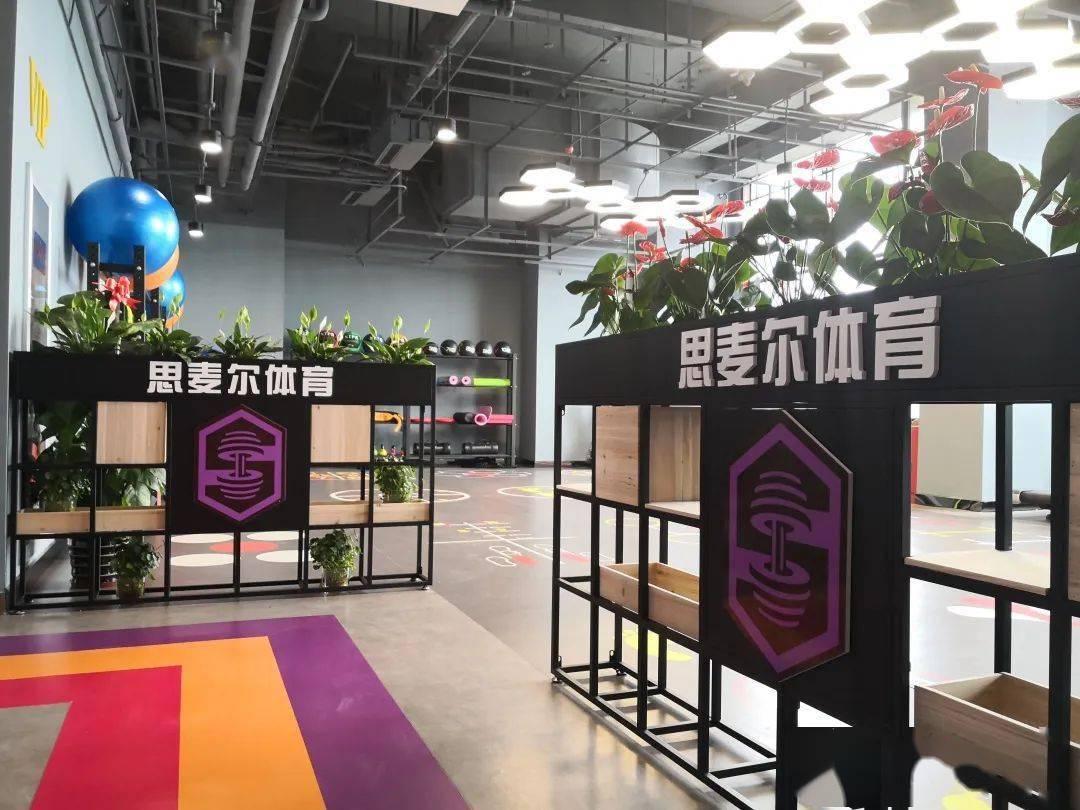 浩泽净水进驻思麦尔体育华东总部