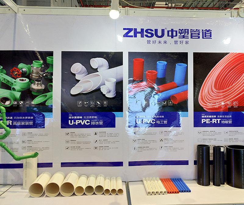 上海国际城市与建筑博览会