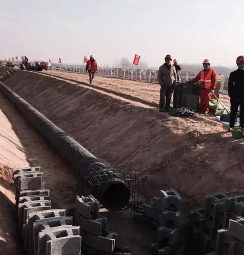 郑州航空港经济综合实验区建设项目