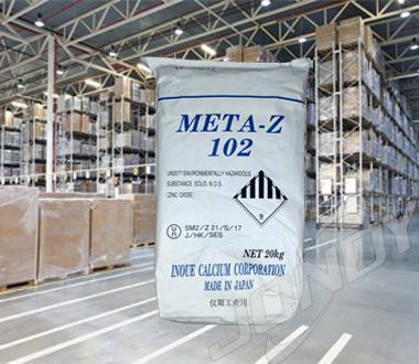 活性氧化鋅META-Z 102