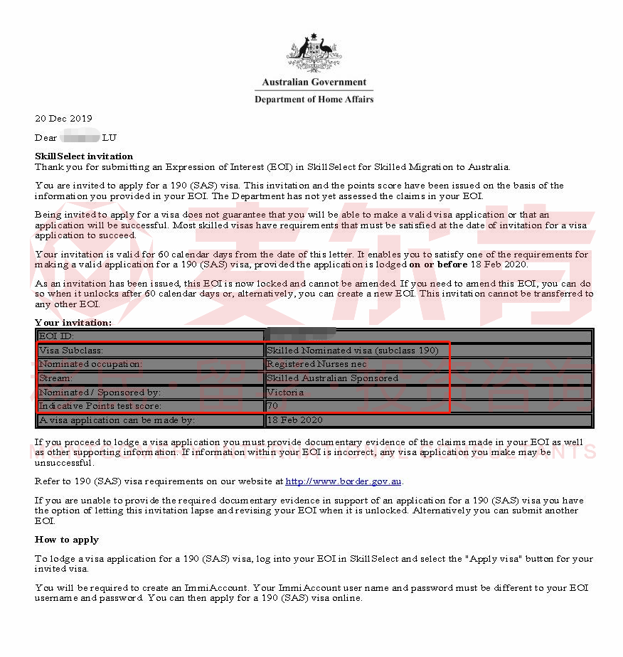 维州护士190签证经典案例-澳洲技术移民签证-澳洲技术移民职业评估
