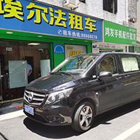 【深圳奥迪A6L出租公司】长途自驾要注意什么