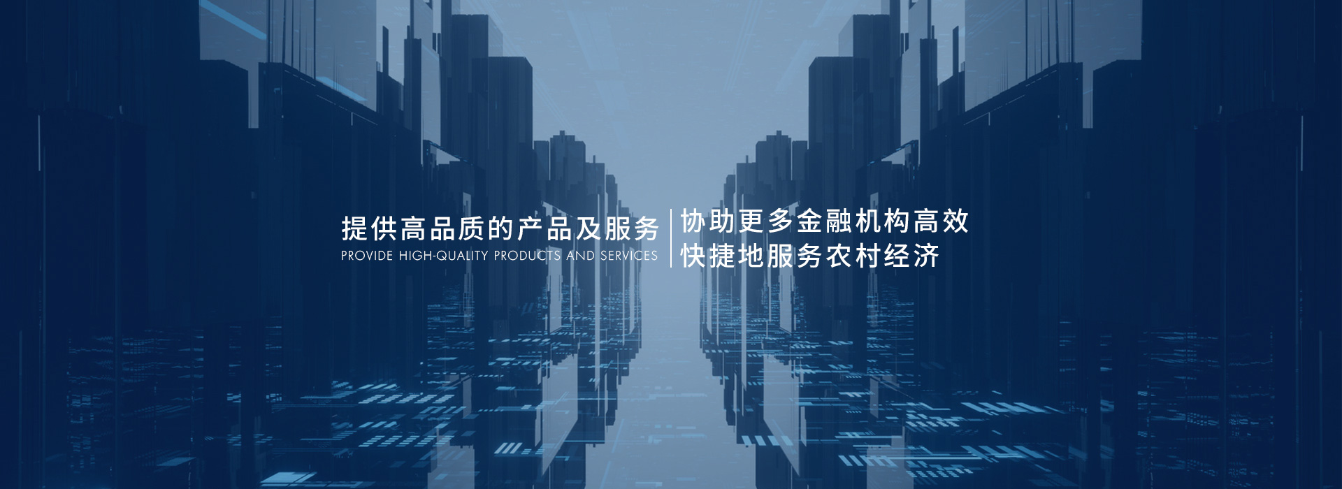 信贷档案影像系统