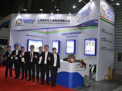 2019第二十四届中国国际涂料展完美收官,2020年《与您》相约广州。