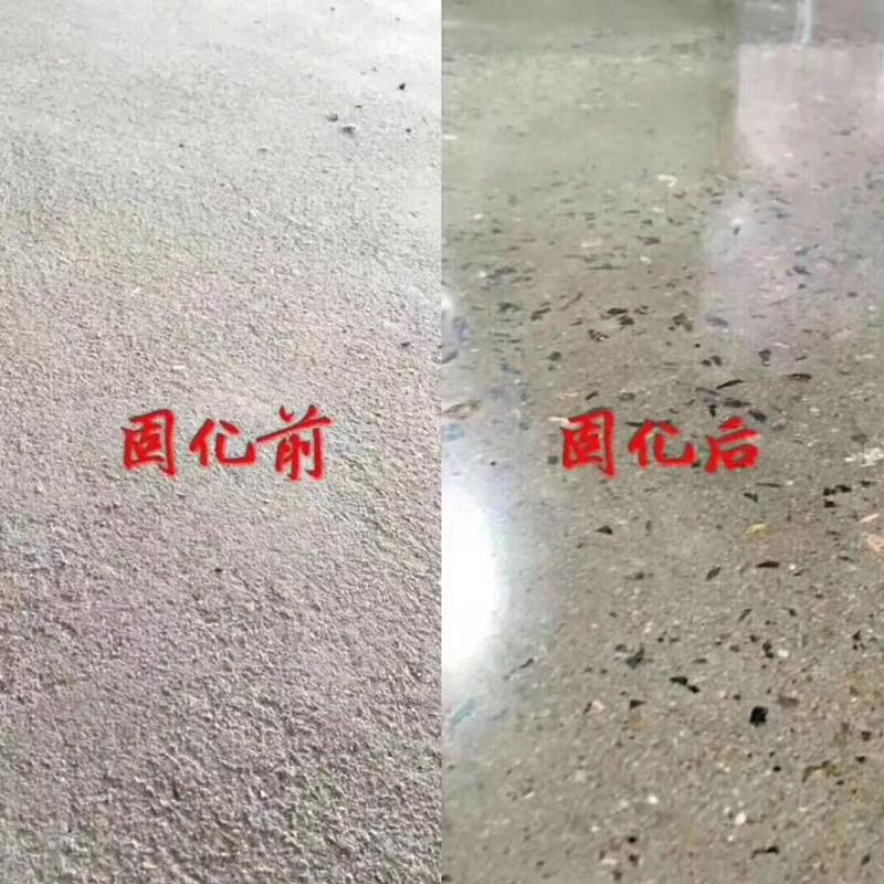 混凝土地面起砂处理方法有哪些