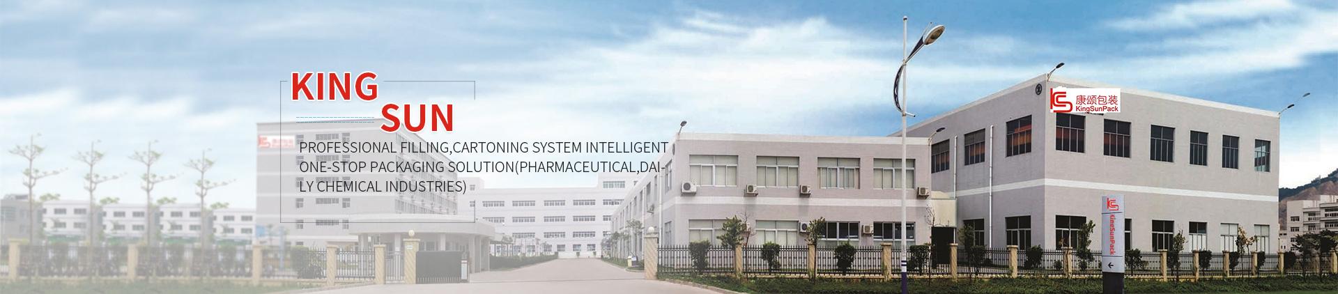 Shanghai Kang Sun Industrial Co., Ltd.