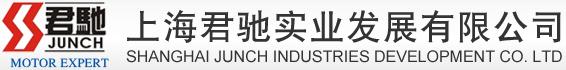 企航顾问启动上海三公汽车电子有限公司IATF16949汽车工业管理体系咨询项目