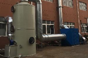 上一泵业制造有限公司飞速直播录像处理项目