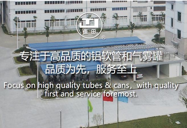 企航顾问启动上海佳田药用包装有限公司ISO 15378:2017药包材良好操作规范(GMP)咨询项目