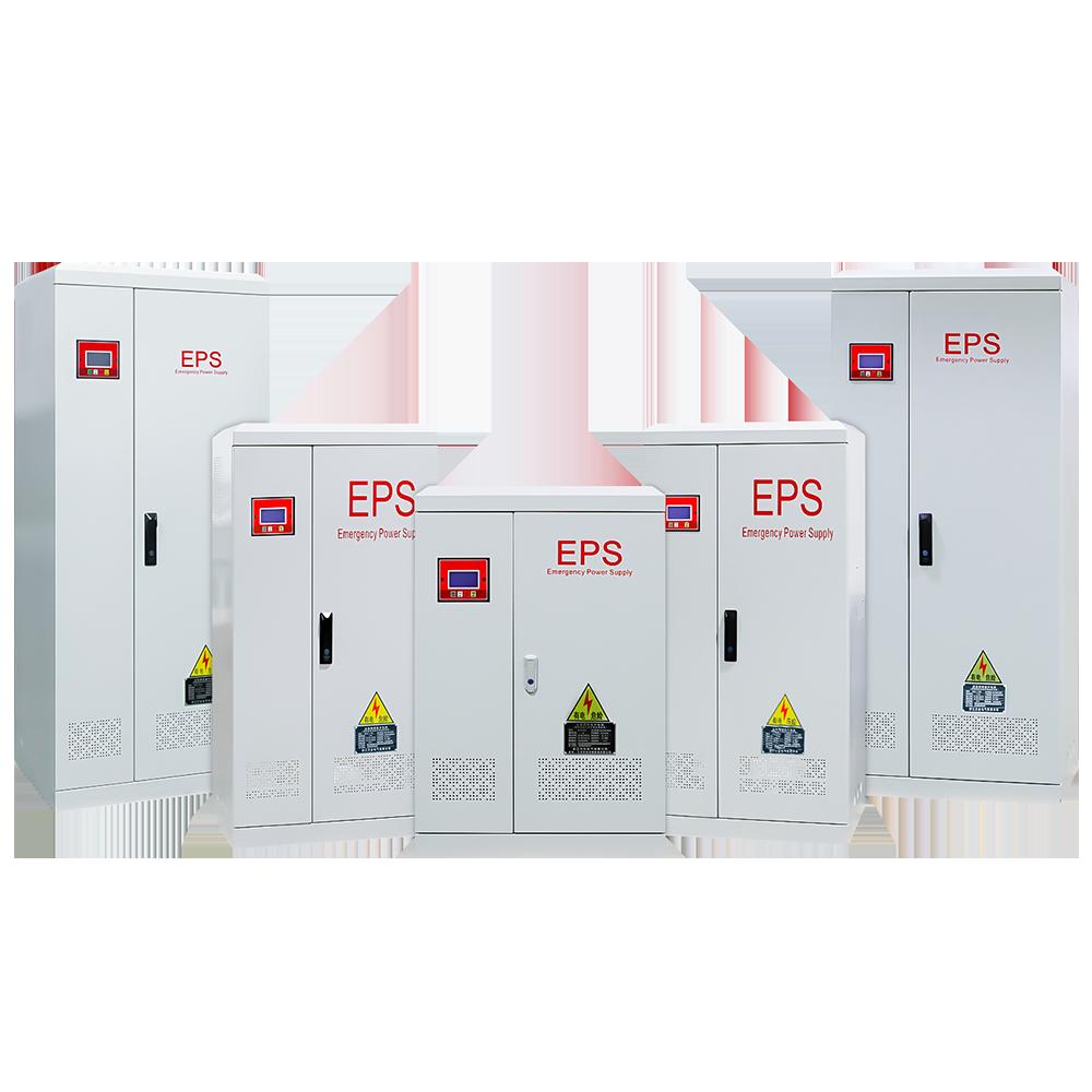 EPS消防應急電源