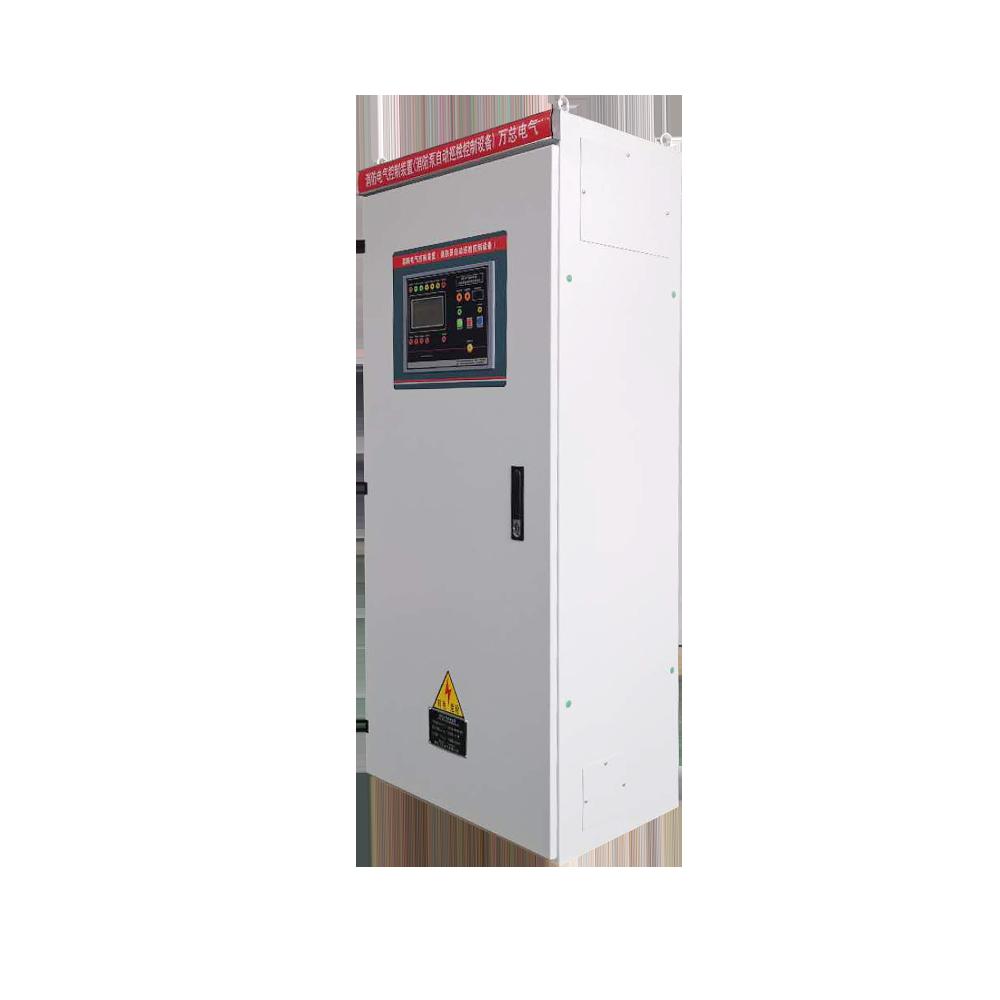 消防電氣控制裝置