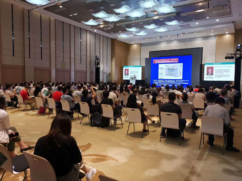 第七届国际生物药大会盛大开幕,诚邀您莅临AVT展台-艾伟拓(上海)医药科技有限公司