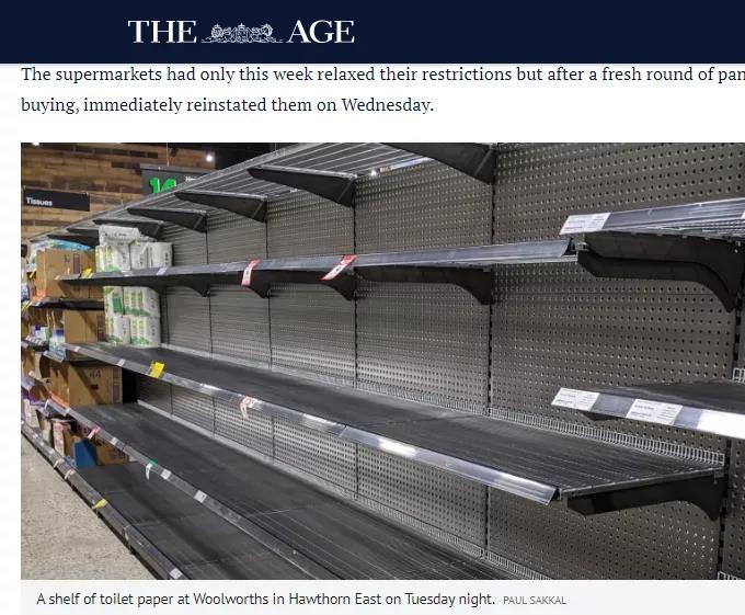 维州封锁,超市限购-澳洲移民公司