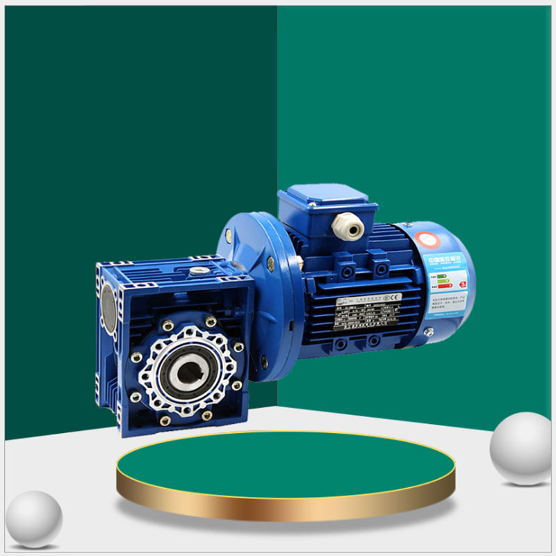 NMRV铝合金蜗轮蜗杆减速机