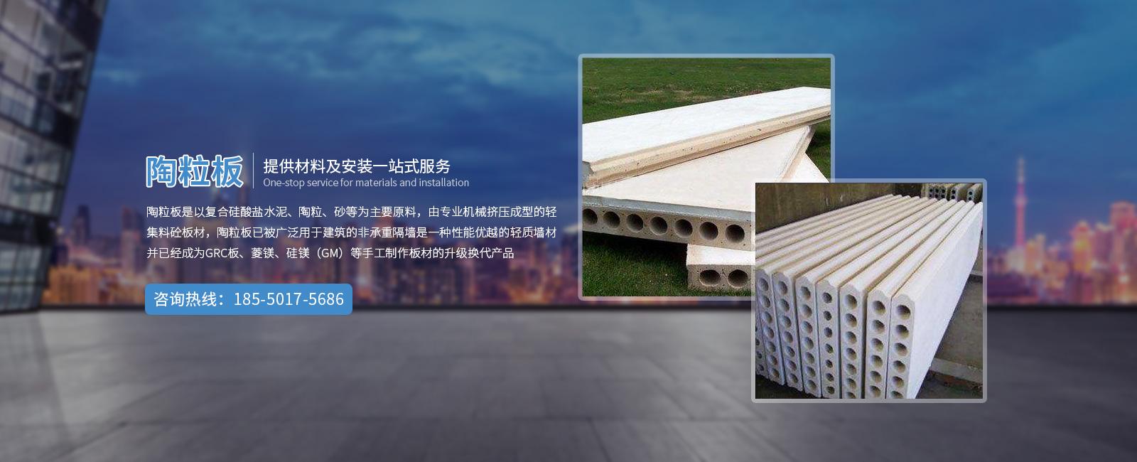 苏州龙之信建筑科技有限公司