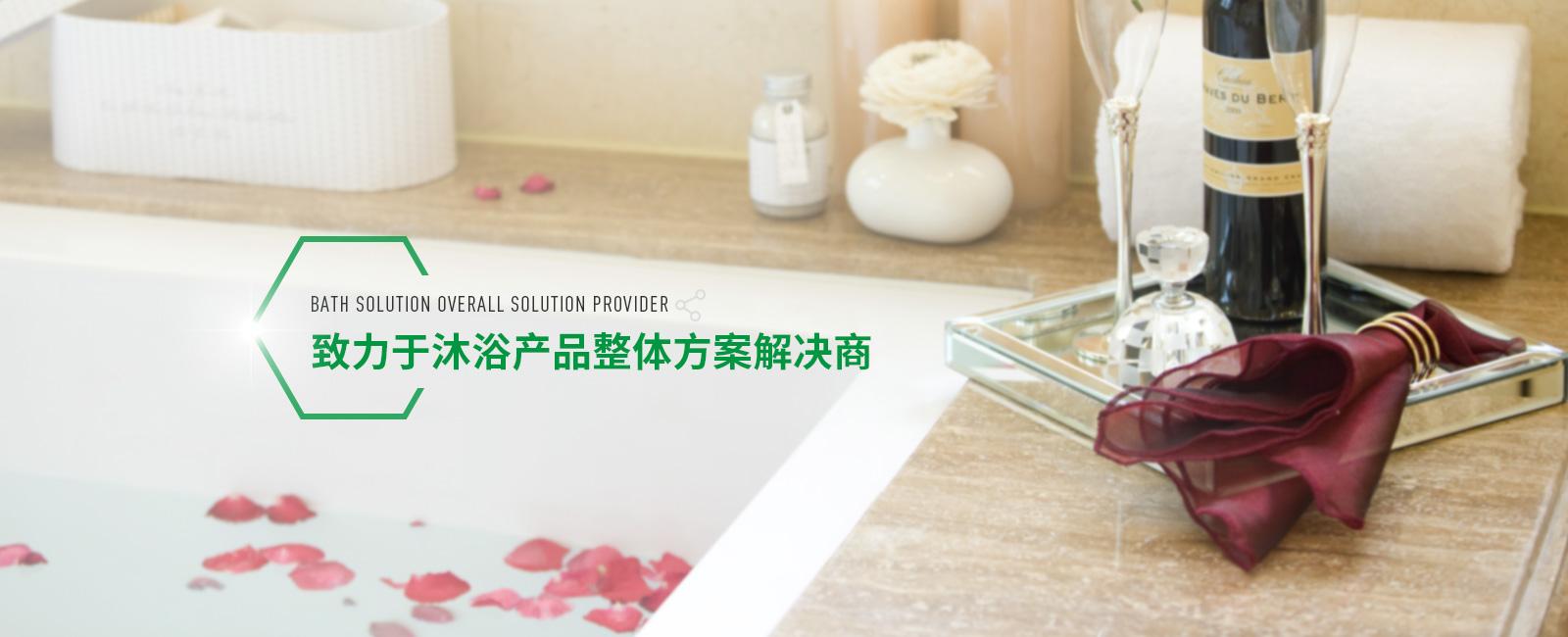 上海昌洁环保科技有限公司