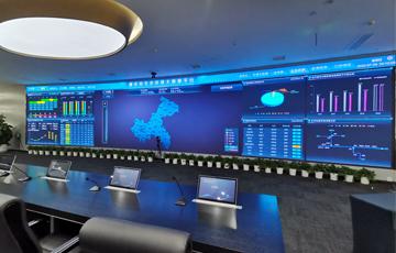 锐进无纸化会议系统成功上线-重庆市新型智慧城市指挥中心