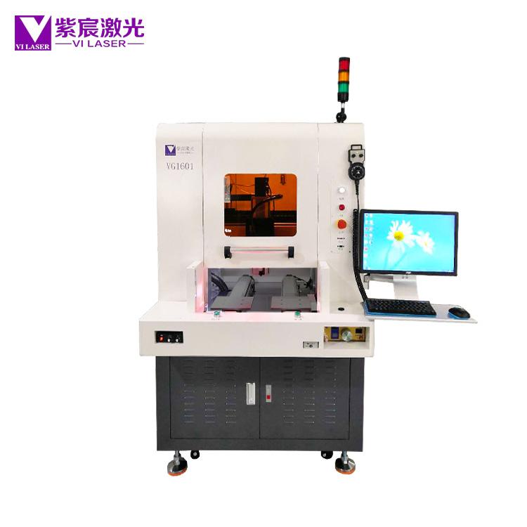 柜式双Y自动激光焊锡机