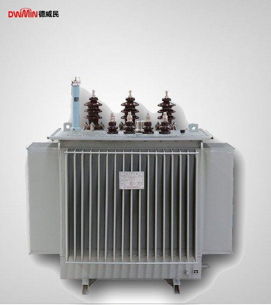 S11三相油浸式变压器