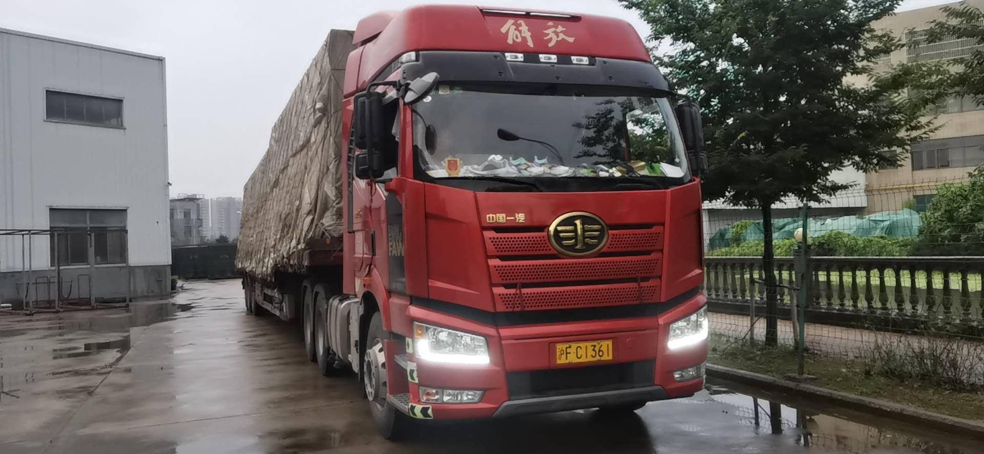 散杂货物运输