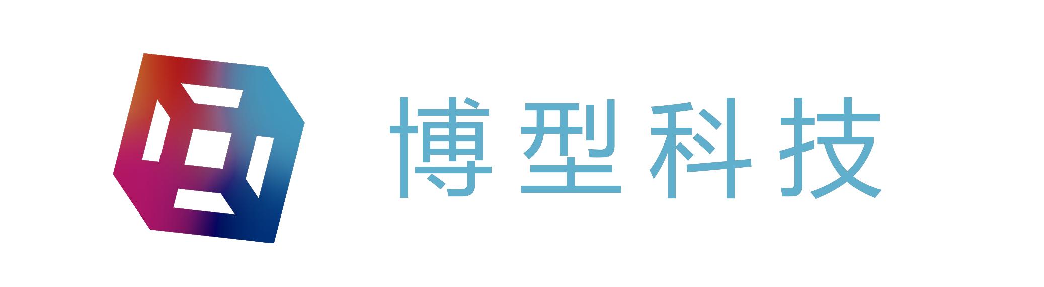 杭州博型科技有限公司