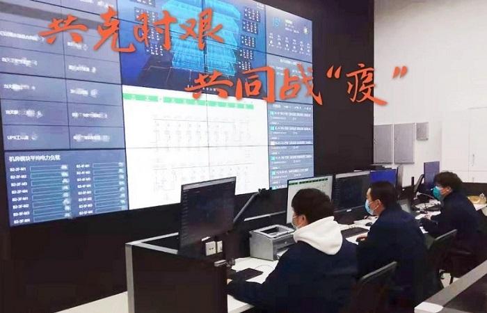 """共同战""""疫"""" 齐网网络全面升级新型冠状病毒防控工作"""