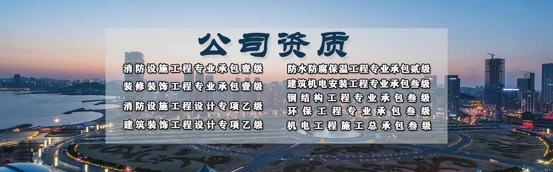 郑州机电设备安装公司
