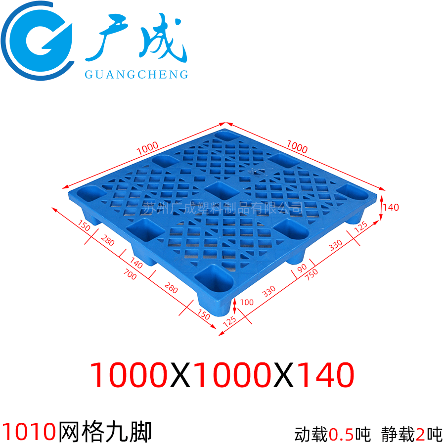 1010B网格九脚雷竞技即时竞猜