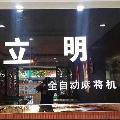 勐腊代理店