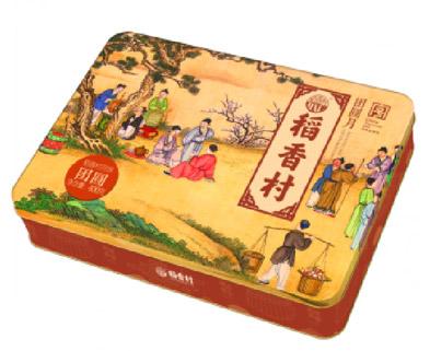 稻香村月饼礼盒团员月精美铁盒广式月饼北京特产糕