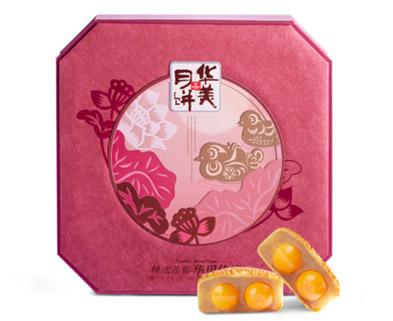 华美月饼华玥佳礼广式双黄白莲蓉月饼礼盒装