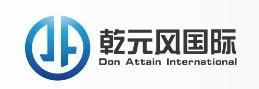乾元风(上海)国际贸易有限公司