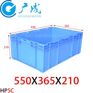 HP5C物流箱
