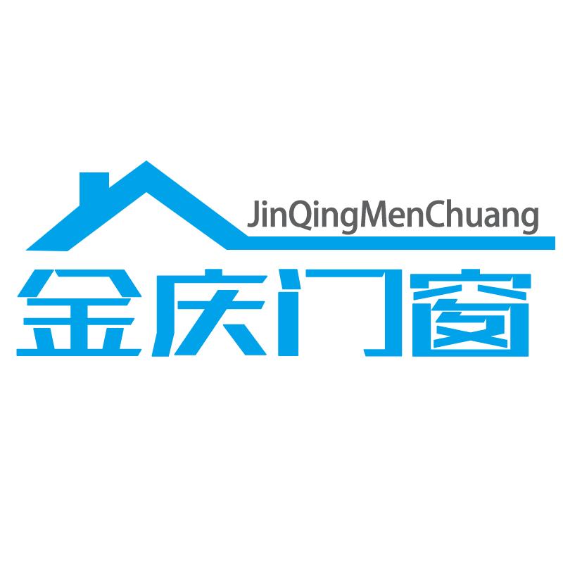 杭州金庆装饰工程有限公司