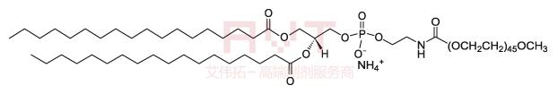 DMG-PEG2000在RNA脂质体药物的应用是怎样的?-艾伟拓(上海)医药科技有限公司